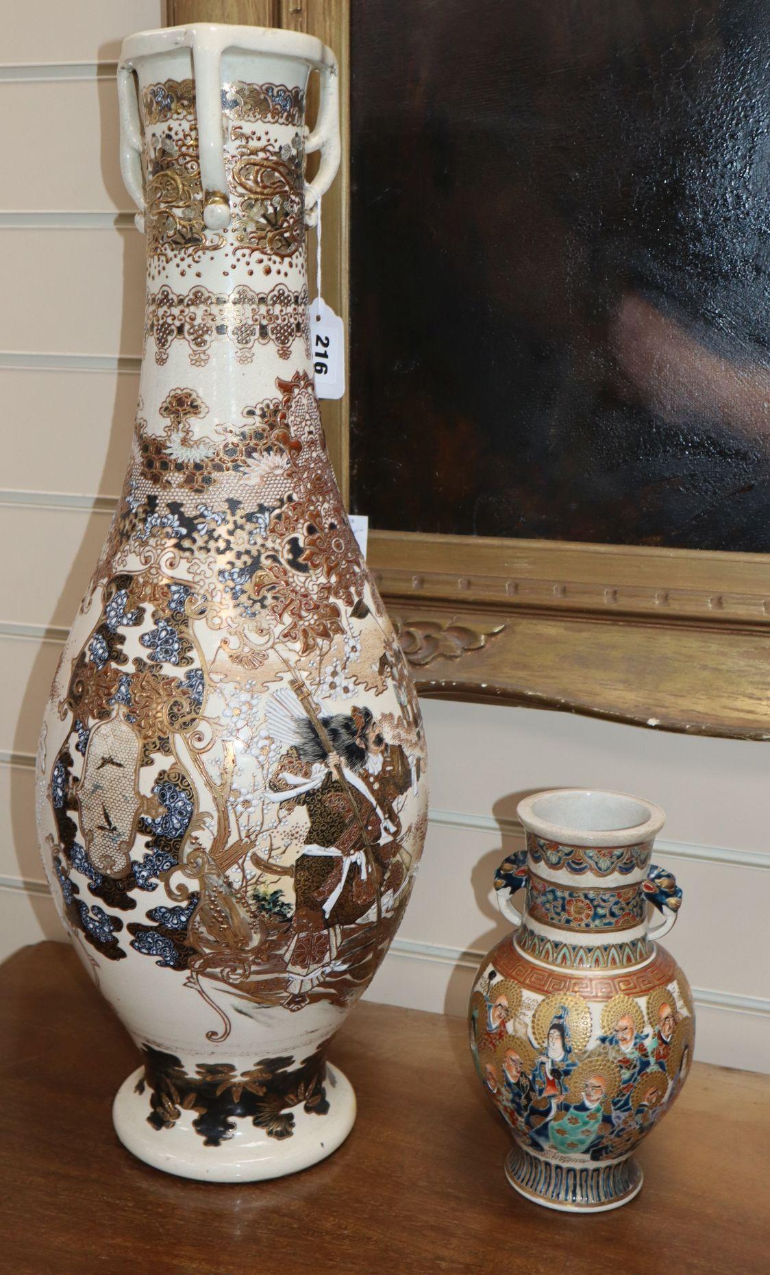 Lot 221 - A large Japanese Satsuma vase and a Satsuma gosu blue vase tallest 63cm