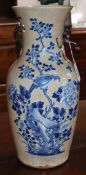 A Chinese crackle glaze blue and white vase, c.1900, Chenghua mark