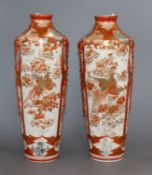 A pair of Kutani vases height 32cm