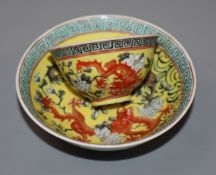 A Chinese enamelled porcelain 'dragon' bowl and similar teabowl, Qianlong marks, Republic