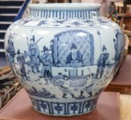 A large Chinese blue and white Guan jar height 40cm
