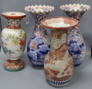 A pair and two other Oriental vases tallest 41cm