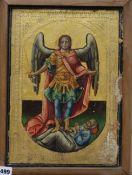 A 19th century Greek icon depicting St Michael triumphing over Satan, 37 x 26cm