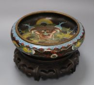 A Chinese cloisonne enamel 'dragon' bowl and stand diameter 19cm