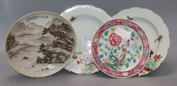 Four Chinese enamelled porcelain plates / dishes