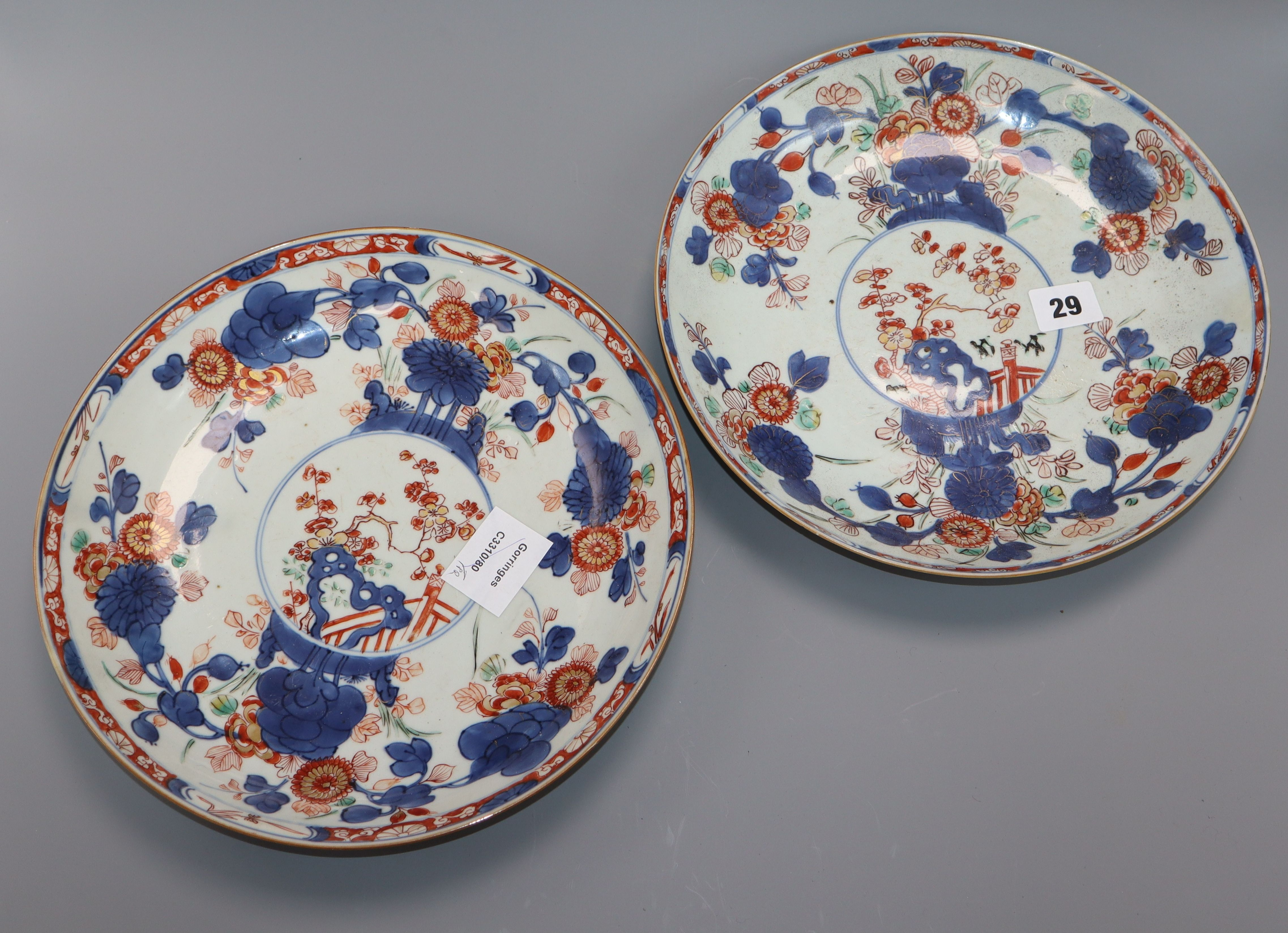 Lot 29 - A pair of 18th century Chinese Imari dishes diameter 28cm