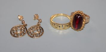 A pair of 9ct gold pierced disc ear studs, an 18ct gold Greek key pattern ring and a cabochon