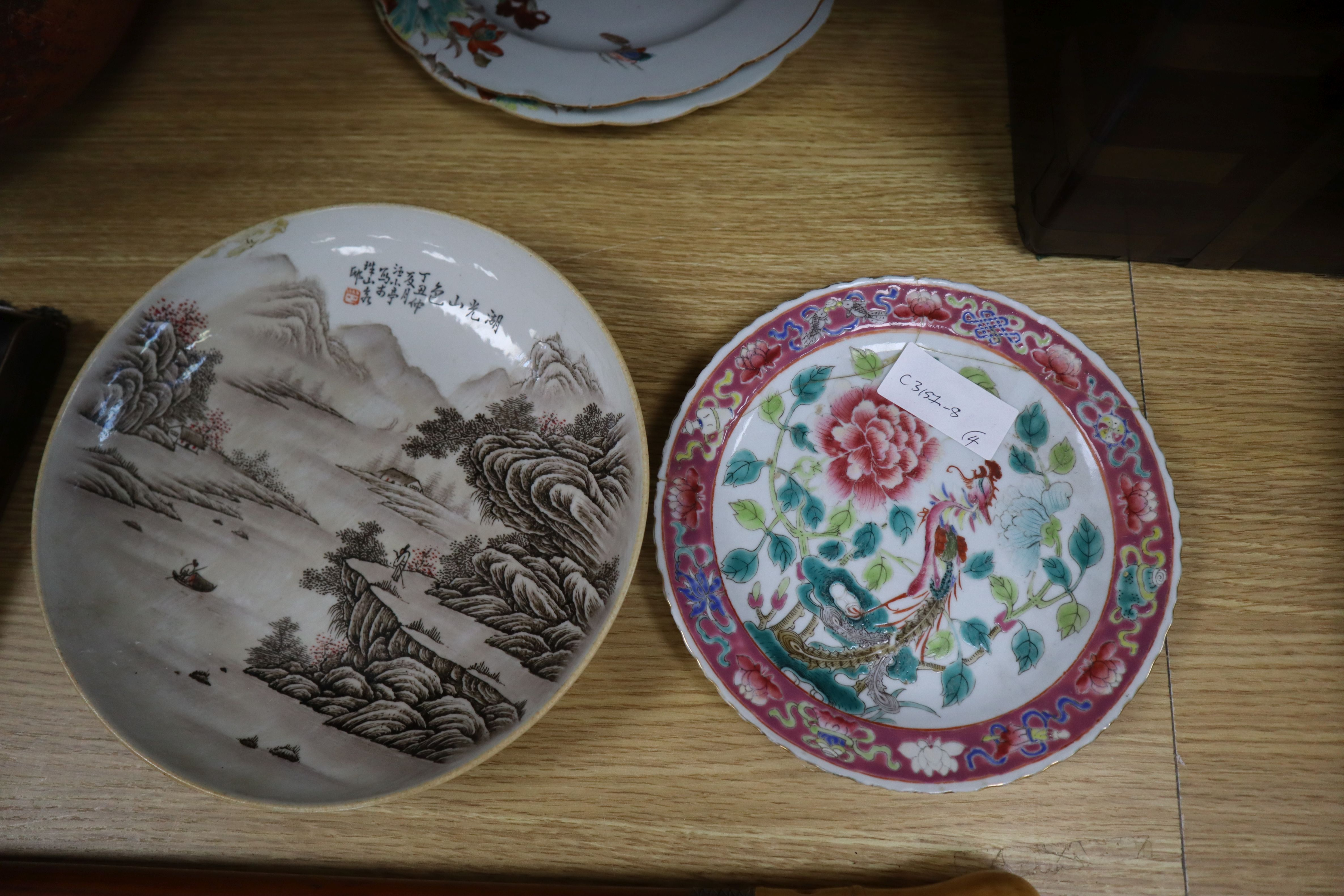 Lot 101 - Four Chinese enamelled porcelain plates / dishes