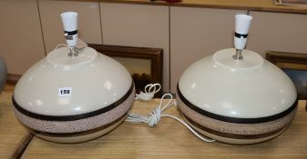 A pair of large vintage table lamps