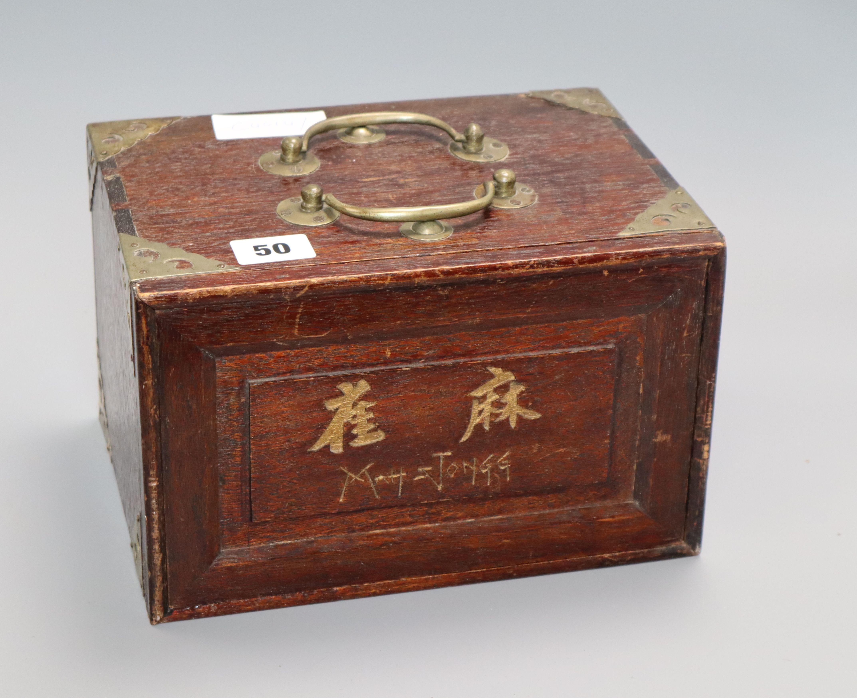 Lot 50 - A Mahjong set