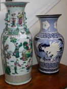 A Chinese famille rose vase and a later Chinese vase tallest 61cm