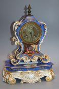 A 19th century Paris porcelain mantel clock