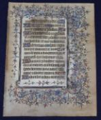 An early illuminated page