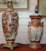 A Satsuma vase and Kutani vase converted to lamps tallest overall 53cm