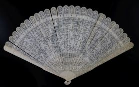 A Chinese export ivory brise fan, late 18th century, pierced and carved in low relief with