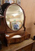 A George III toilet mirror H.58cm