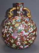 A Chinese famille rose millefleur moon flask, Yongzheng mark, 20th century height 29cm