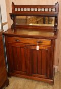 A late Victorian mahogany chiffonier W.90cm