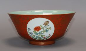 A Chinese Famille rose medallion bowl, Jiaqing mark and probably of the period diameter 20cm
