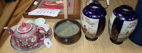 A Chinese porcelain tea set, bronze censer and pair of Satsuma vases