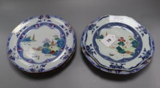 Four Spode stone china landscape pattern plates c.1820 and a Chinese export plate of a similar
