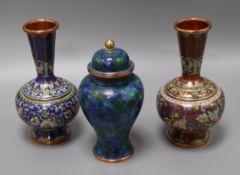 Three cloisonne vases tallest 20cm