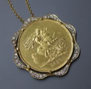A Victoria 1887 £5 gold coin, now in diamond set yellow metal pendant mount, on yellow metal
