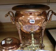 A copper and brass samovar