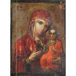 Lot 5 - Russian Icon, Smolenska Mother of God