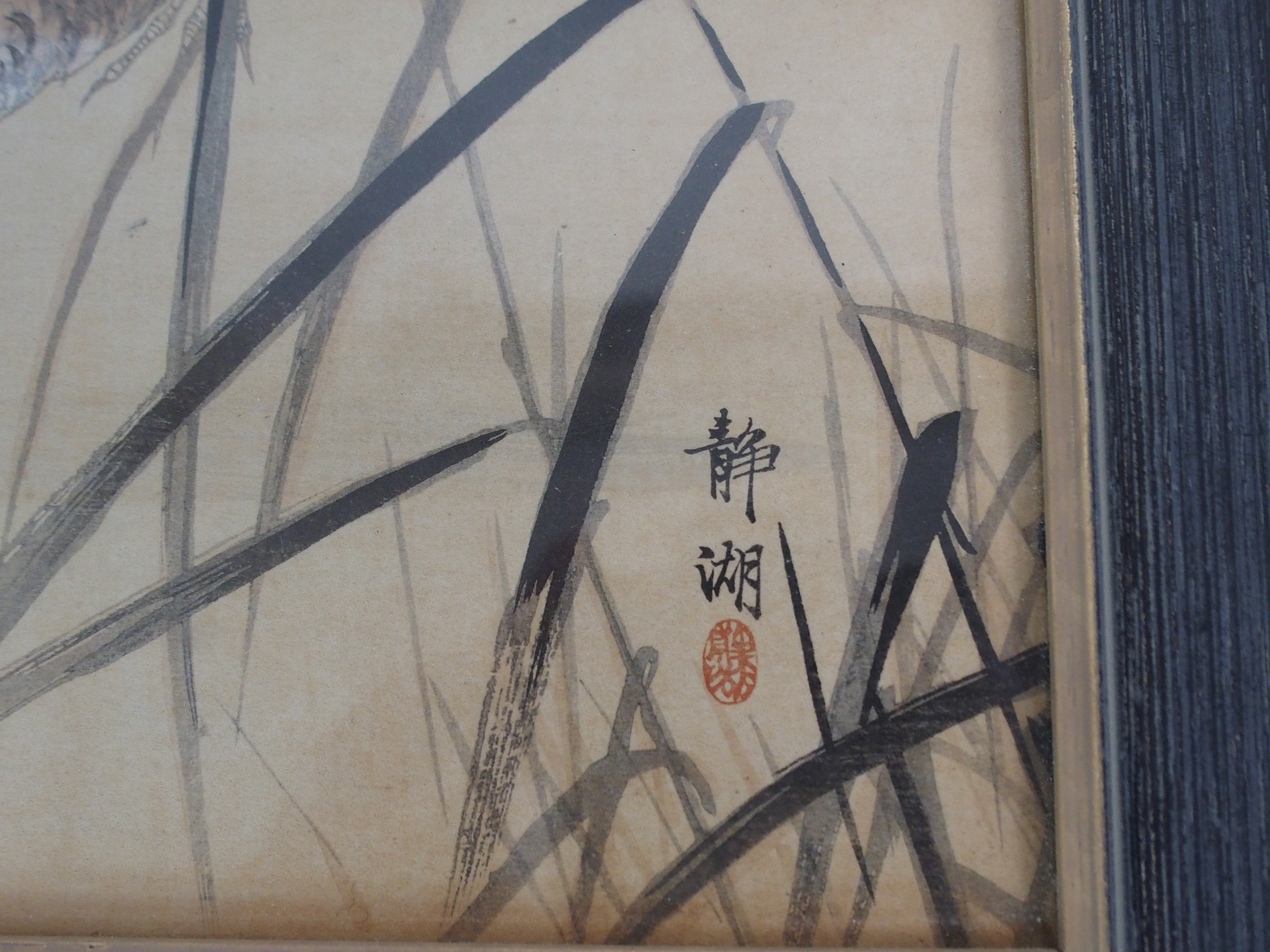 Lot 27 - A JAPANESE WATERCOLOUR OF A WATER BIRD amongst reeds, signed, 23cm x 23cm, a woodblock print of a