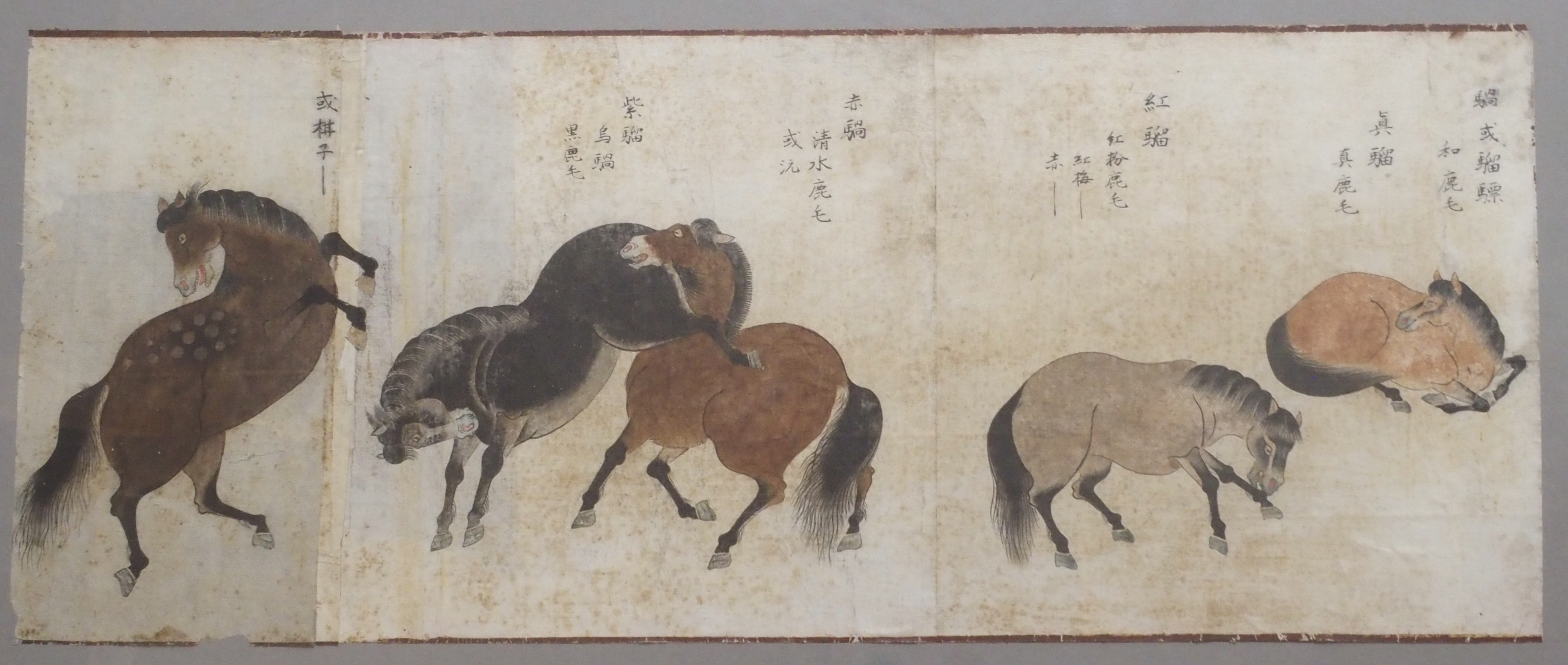 Lot 53 - TWO CHINESE WATERCOLOUR PAINTINGS OF HORSES one with four horses in two sections, 26cm x 56cm and