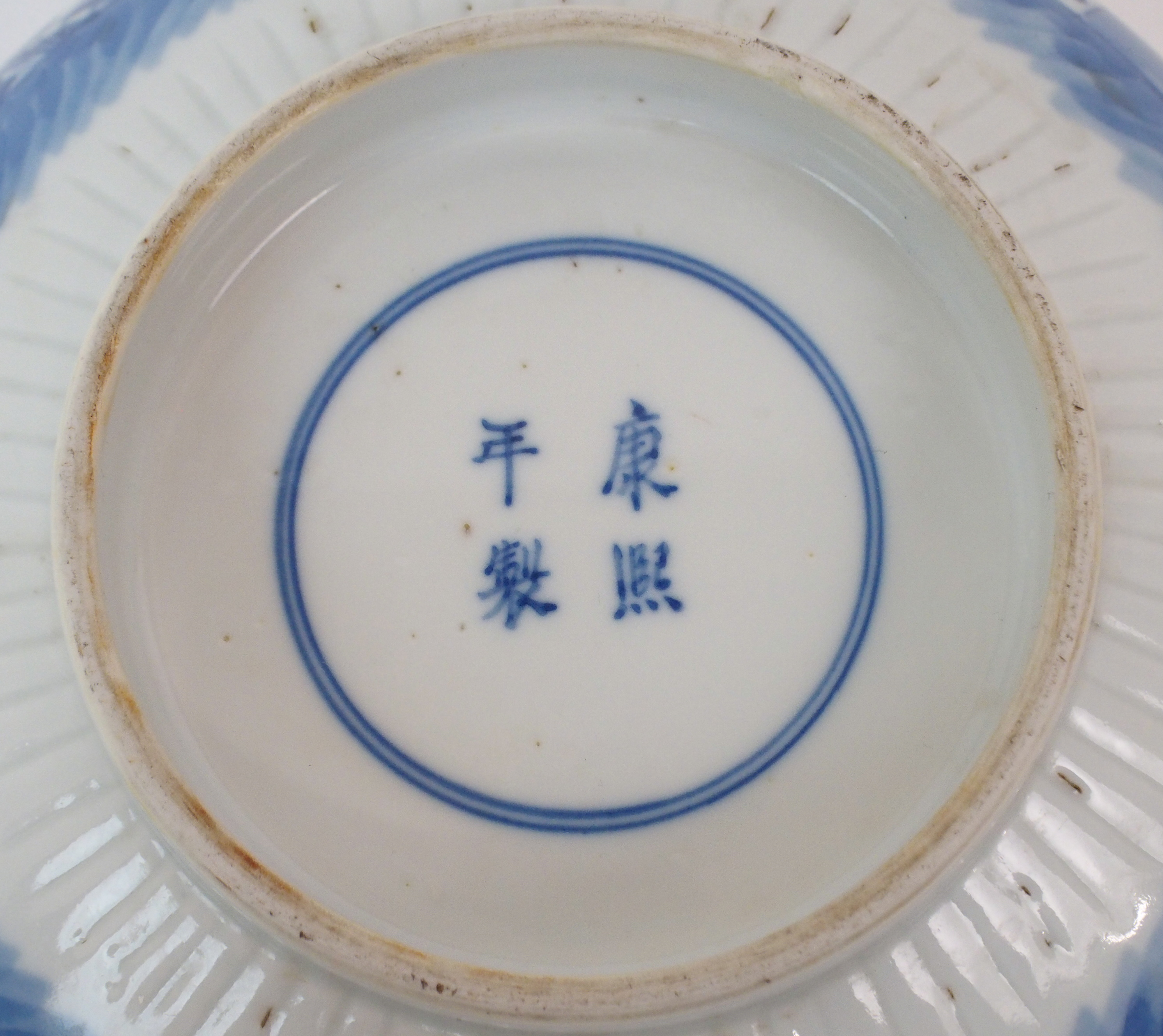 Lot 51 - A CHINESE BLUE AND WHITE BOWL painted with panels of landscapes divided by foliage, the interior