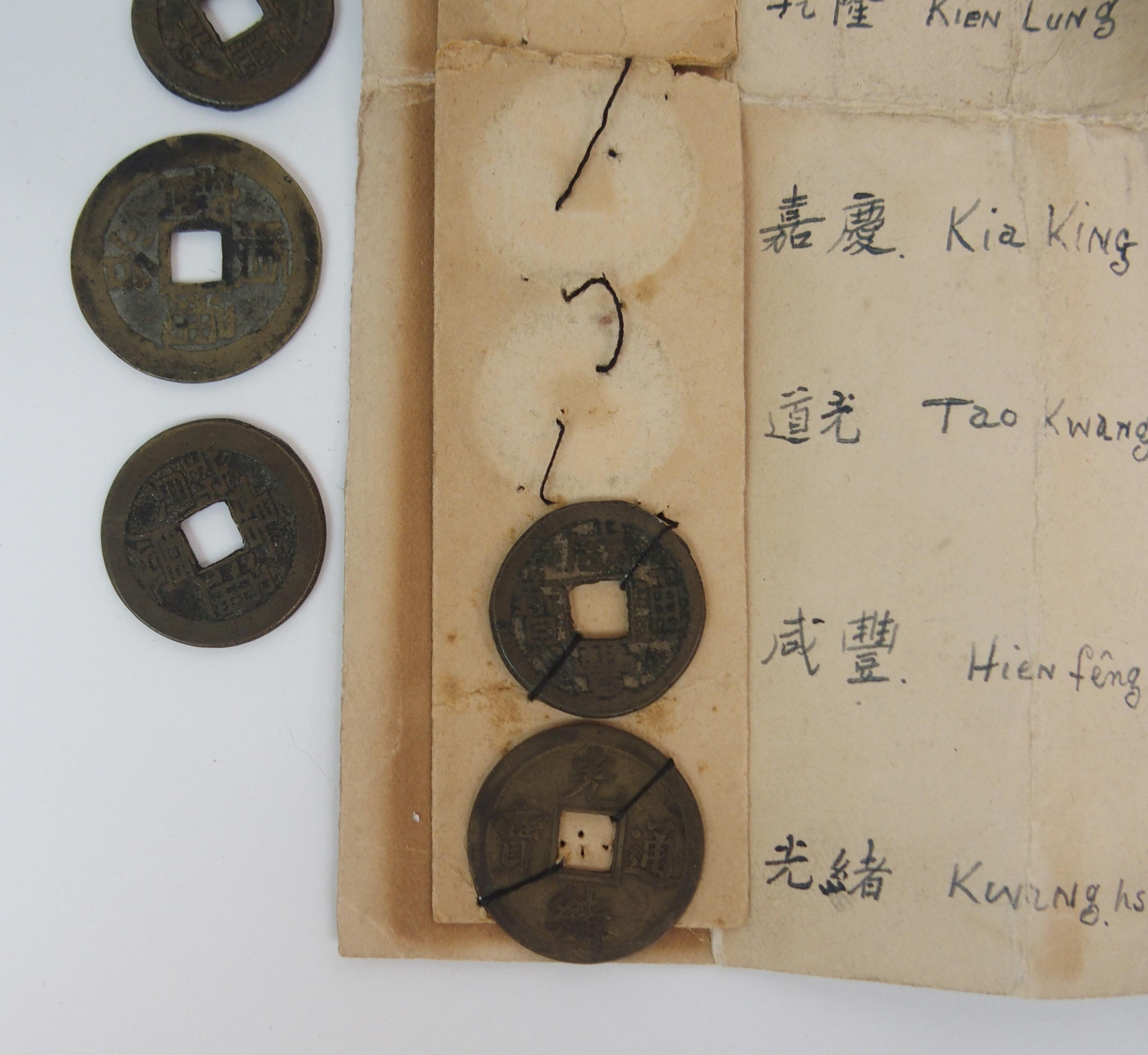 Lot 30 - NUMISMATIC INTEREST; A silver ingot 34.8 grams, 3cm wide, dagger made of cash coins, 41cm long,