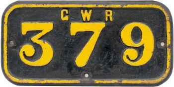 Lot 318 Image