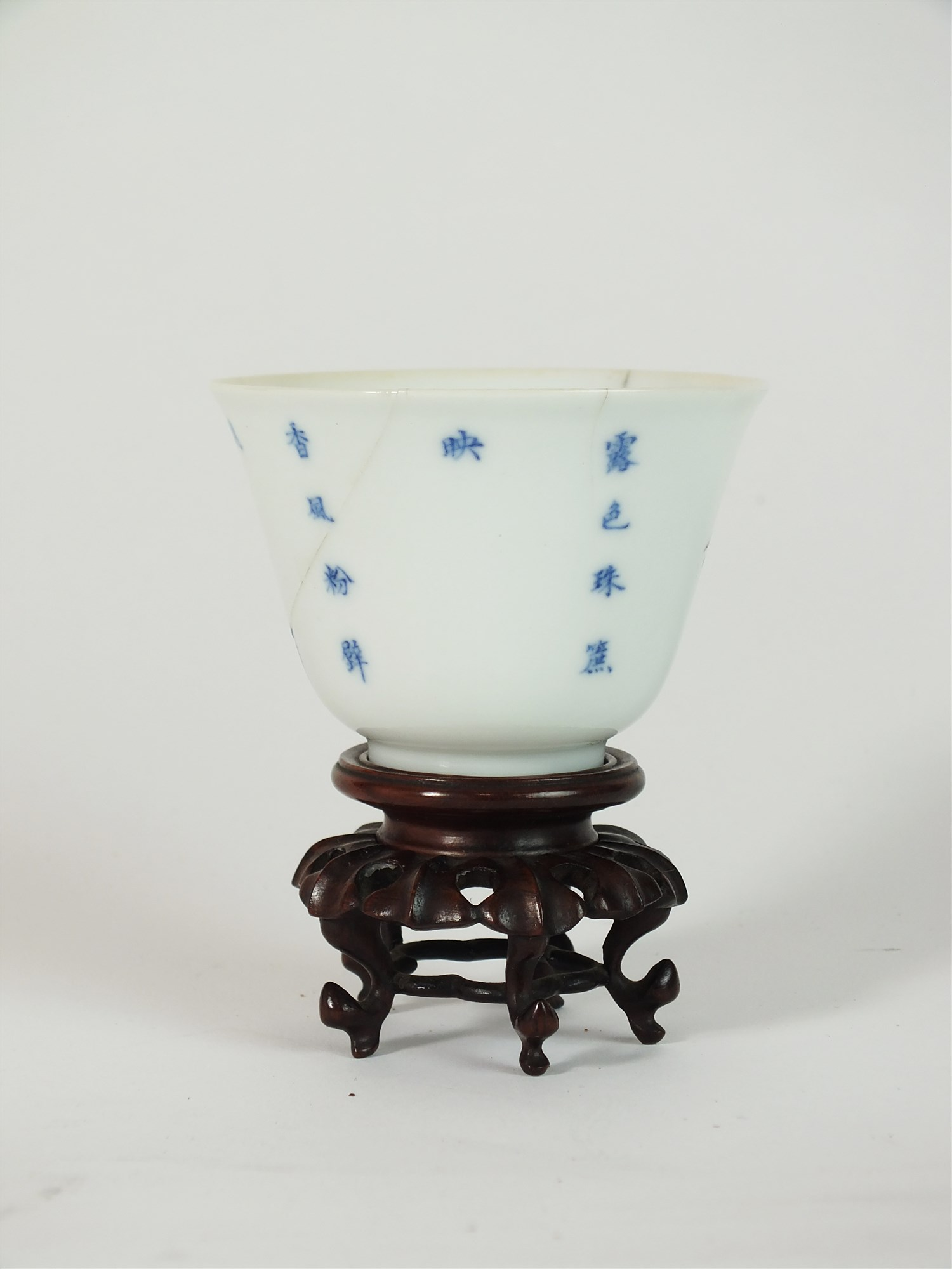 Lot 300 - A Chinese porcelain 'month' cup, Kangxi mark and period