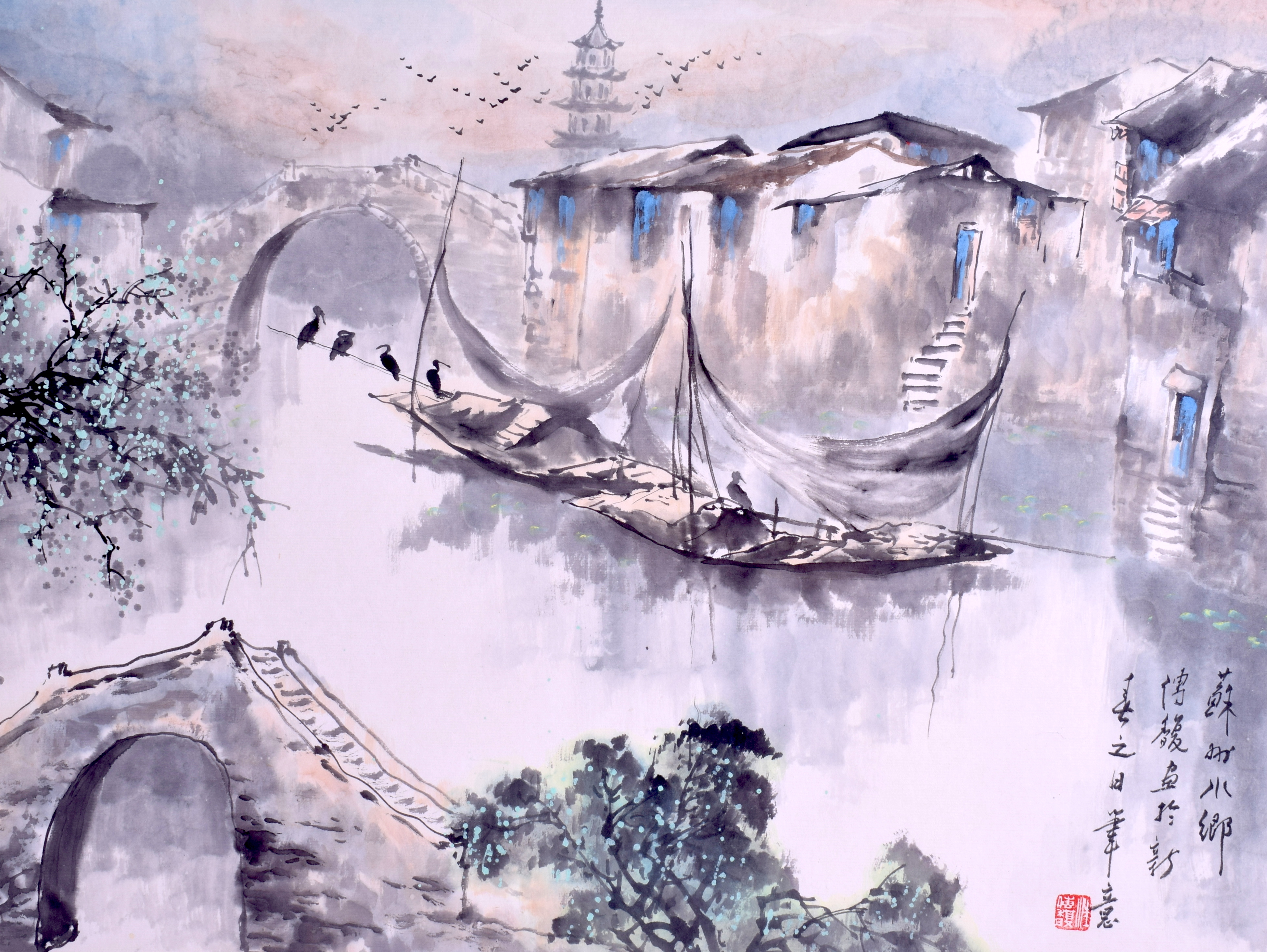 Lot 1324 - A CHINESE FRAMED WATERCOLOUR 20th CENTURY, Boat upon a river. Image 45 cm x 36 cm.