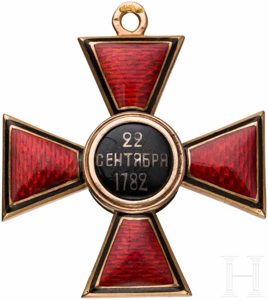 """Lot 3878 - St. Wladimir-Orden, Kreuz 4. Klasse, um 1900Gold und Emaille, die Öse mit Feingehaltspunze für """""""
