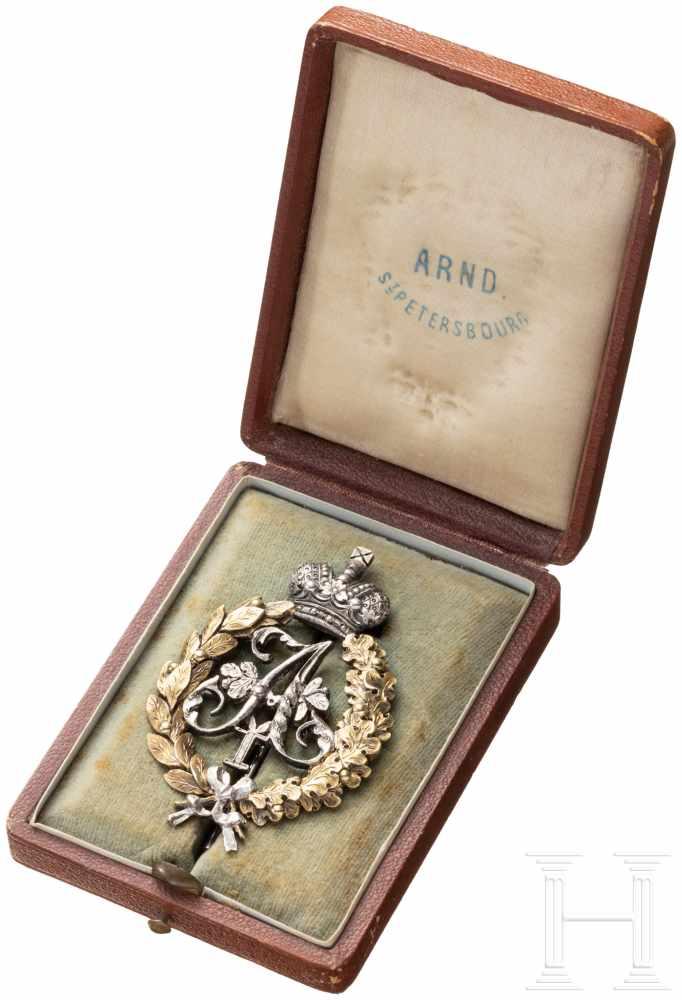 Lot 3889 - Abzeichen für Militärangehörige, die bereits unter Zar Alexander I. Dienst leisteten, um 1880Silber,