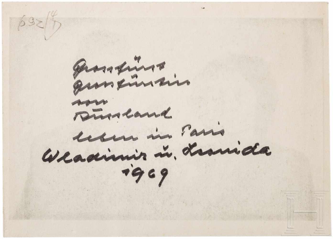 Lot 4391 - Wladimir Großfürst von Russland mit Frau - Fotodruck mit AutographenSchauseitig mit Portraits und