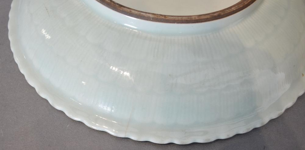 Lot 44 - A Chinese Celadon Glazed Moulded Flower Form Dish, Qianlong six character seal mark in underglaze