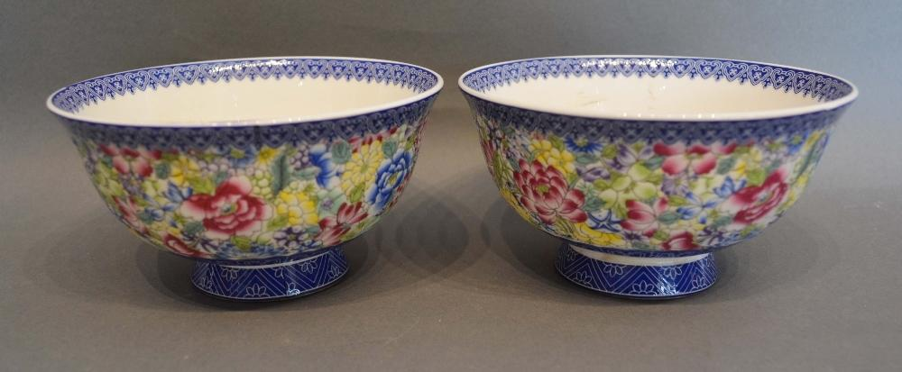 Lot 38 - A Pair of Chinese Porcelain Pedestal Bowls, each decorated with polychrome enamels and with six
