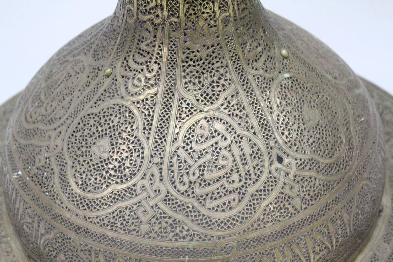 Lot 23 - A 19TH CENTURY DAMASCUS OPENWORK BRASS STANDARD LAMP, 172cm high.