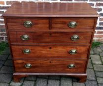 Georgian mahogany chest of drawers on bracket feet with replacement plate handles