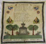 Large unframed Victorian sampler by Sarah Ann Bailey 1866 62 cm x 61 cm