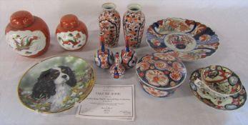 Oriental ceramics (af), collectors plates etc