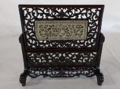 Small Chinese carved hardwood table screen with ce