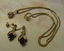9ct gold amethyst pendant and chain & pair of 9ct gold amethyst earrings total weight 5.5 g