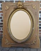 Large ornate gilt framed wall mirror 90cm x 111cm