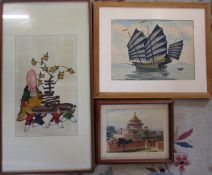 Chinese hand painted picture, watercolour by M Nor (unglazed) & a framed print