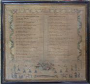 Framed Georgian sampler of The Lords Prayer by Mary Ann Frost dated 1804 48.5 cm x 46 cm (size